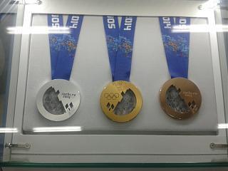 Олимпиада в Сочи-medali-olimpiady.jpg