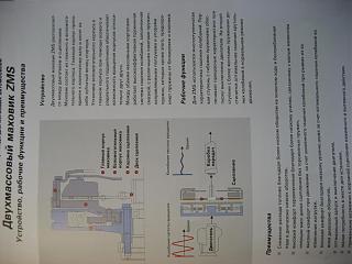 Полезная информация по сцеплению-img_0715.jpg
