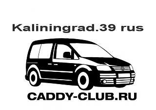 Калининград (Тридевятое царство - 39 rus)-kaddi1.jpg
