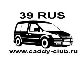 Калининград (Тридевятое царство - 39 rus)-kaddi.jpg