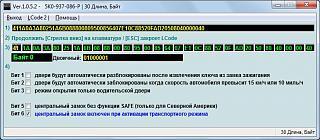 Шнур диагностический VAG-COM-0.jpg