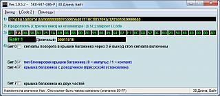 Шнур диагностический VAG-COM-1.jpg