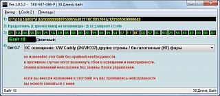 Шнур диагностический VAG-COM-18.jpg
