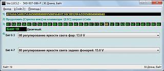 Шнур диагностический VAG-COM-19.jpg