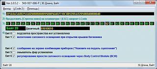 Шнур диагностический VAG-COM-20.jpg