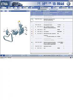 Вопросы и ответы о Caddy-kartinka-s.jpg