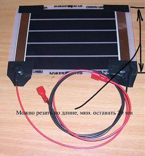 Подогрев топливного фильтра-dscn5123-12.jpg