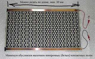 Подогрев топливного фильтра-dscn5147-12.jpg
