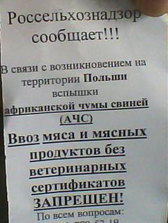 Калининград (Тридевятое царство - 39 rus)-monitor201403150013.jpg