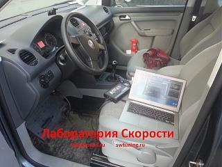 Удаление/отключение сажевиков/егр/катализаторов и чип-тюнинг [Москва и область] -5%-caddy_mt_16_102_1.jpg