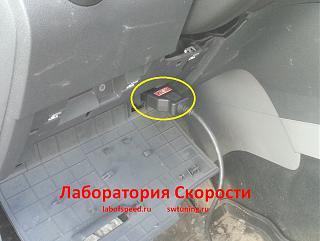 Удаление/отключение сажевиков/егр/катализаторов и чип-тюнинг [Москва и область] -5%-caddy_mt_16_102_2.jpg