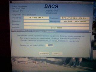 Шнур диагностический VAG-COM-img-20140320-00098.jpg