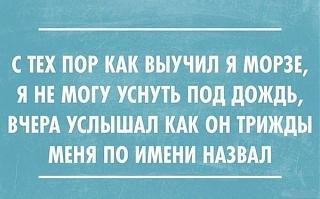Для поднятия настроения!-image.jpg