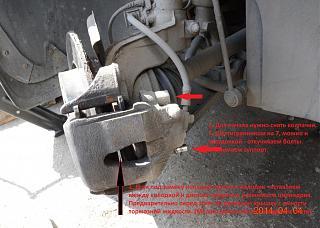 Замена передних тормозных дисков и колодок-dsc_0426.jpg