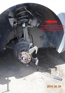 Замена передних тормозных дисков и колодок-dsc_0427.jpg