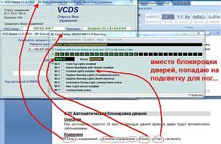 Шнур диагностический VAG-COM-snimok2.jpg