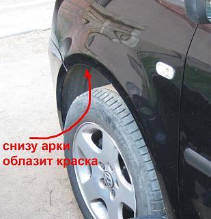 Защита радиатора от камней (сетка на бампер)-1.jpg