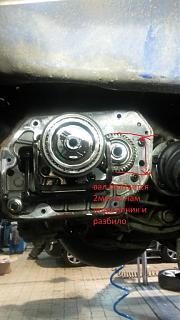 Пятиступенчантая МКПП: 5-ая передача-20140428_205647.jpg