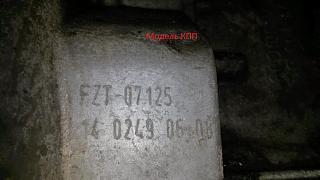 Пятиступенчантая МКПП: 5-ая передача-20140503_181028.jpg