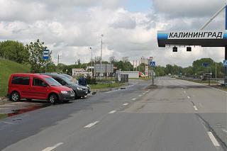 Калининград (Тридевятое царство - 39 rus)-nachalo.jpg