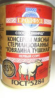Флудилка-tushenka1.jpg