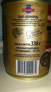 Флудилка-tushenka2.jpg