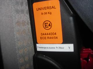 Крепление детского кресла-izobrazhenie-228.jpg
