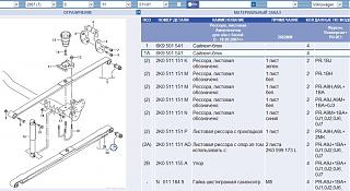 Замена втулок заднего стабилизатора-sailenty-ressor.jpg