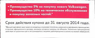 Флудилка-storona-2-800x600-.jpg