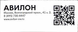 Флудилка-storona-1-800x600-.jpg