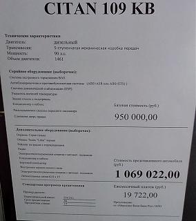 Флудилка-img_20140531_114945-1-800x600-.jpg