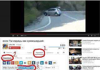Приколы из интернета-youtube.jpg