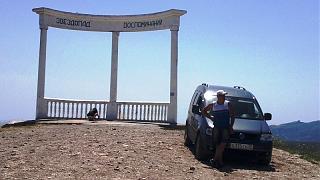Летом в Крым-2014-07-12-1243.jpg
