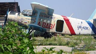 Летом в Крым-sam_2240.jpg