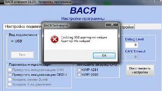 Шнур диагностический VAG-COM-0002.jpg