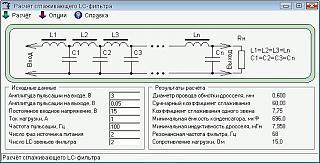 Помехи для радио.-lc_filter-1-.jpg
