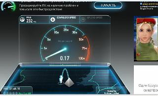 Скорость интернета,а у вас какая???-dokument1.jpg