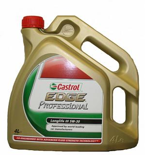 Масло в двигатель-castrol-edge-professional-longlife-iii