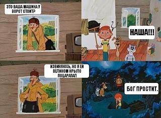 Картинки и все подобное для поднятия настроения!-bog-prostit.jpg