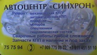 Калининград (Тридевятое царство - 39 rus)-image201407160001.jpg