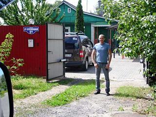 Летом в Крым-fil164.jpg