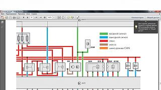 [EcoFuel] Обслуживание и ремонт ГБО в VW CADDY EcoFuel-bezymyannyi.jpg