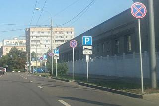 Вчера такое встретил...-2014-08-11-23-20-17-skrinshot-ekrana.jpg