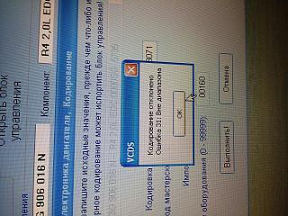 Нужны срочно коды доступа для блоков!-image.jpg
