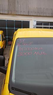 2.0SDI 2004 г.в. Почтовый фургон с окошками)-img_20140917_110902-1-.jpg