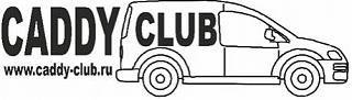 Клубная атрибутика-club-111.jpg