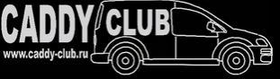 Клубная атрибутика-club-111chb.jpg