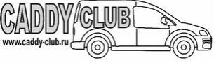 Клубная атрибутика-club-222.jpg