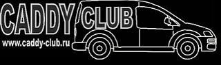Клубная атрибутика-club-222chb.jpg