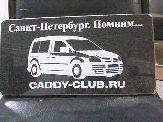 Москва-foto-0001.jpg